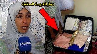 أول تصريح لوالدة العروسة التي  اختفت خلال ليلة عرسها بنواحي الدار البيضاء