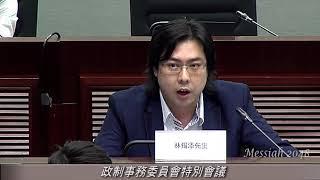 市民林錫添:中國共產黨從來冇當香港係自己人!