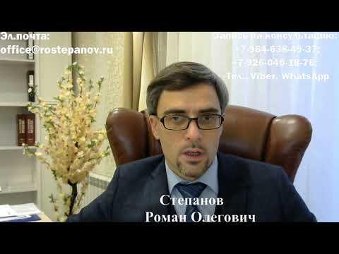 РОЖДЕННЫЙ В СССР: что это дает иностранцу в РФ?