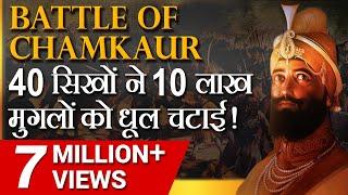 रौंगटे खड़े कर देने वाला Motivational Video   Battle of Chamkaur   Dr Vivek Bindra