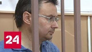 Сочинские чиновники-махинаторы поставили на поток выдачу разрешений на строительство - Россия 24