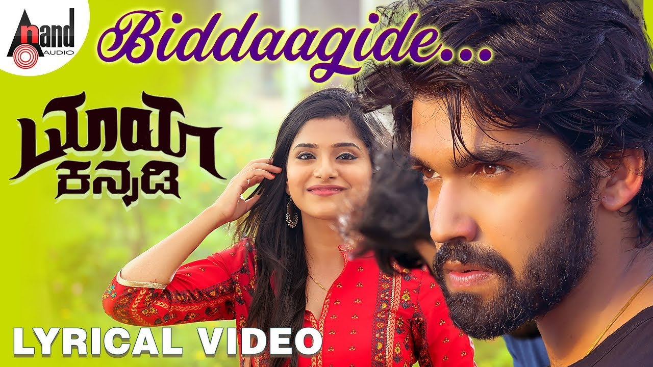 Biddaagide lyrics - Maya Kannadi - spider lyrics