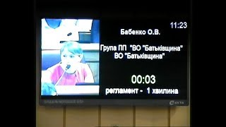 Ольга Бабенко инициировала создание специальной программы для тяжелобольных детей Кривого Рога