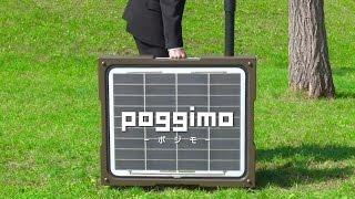 ソーラー式Wi-Fiスポット ポジモ