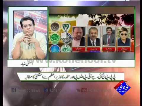 Pakistan Ki Awaaz 11 07 2017