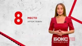 Сергей Ковалев и еще девять бойцов с самыми запоминающимися композициями для выхода в ринг