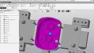 Проектирование пресс форм в Компас 3D
