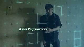 Видео Обзор, от Искателя Приключений