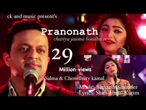 Salma | Chowdhury Kamal | Chariya Jaiona Bondhure HD | Bappa Mazumder | Bangla Baul | Folk Song 2017