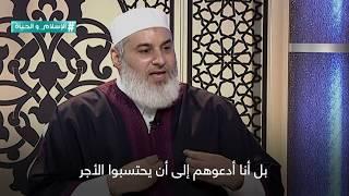 نصيحة إلى التاجر المسلم