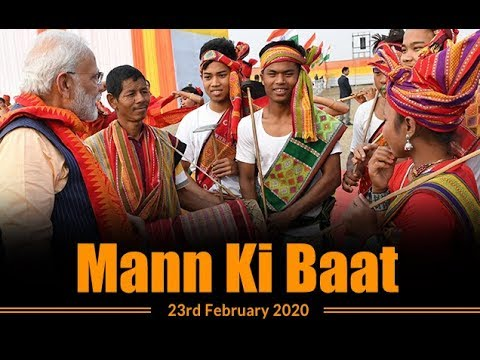 Prime Minister Narendra Modi's Mann Ki Baat with the Nation, February 2020
