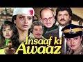 Insaaf Ki Awaaz Full Movie   Anil Kapoor Movie   Rekha   Richa Sharma   Superhit Hindi Movie