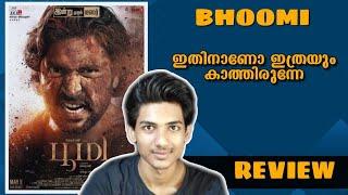 MALAYALAM REVIEW OF BHOOMI TAMIL MOVIE || Cinitech Malayalam