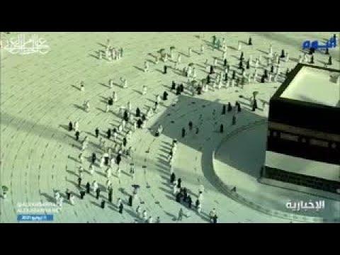 حجاج بيت الله يؤدون طواف القدوم وسط إجراءات احترازية