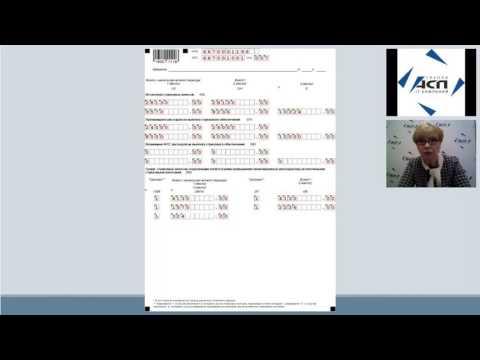 Страховые взносы 2017. Как заполнить данные о физ. лицах в РСВ
