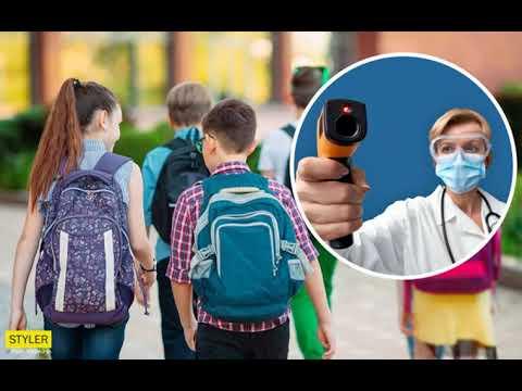Медицинский осмотр для школьников: в Минздраве рассказали новые правила и сроки.