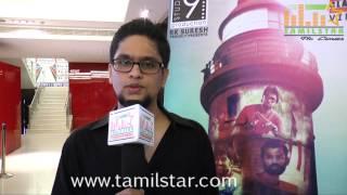Music Director K at Mahabalipuram Movie Audio Launch