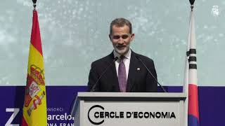 Palabras de S.M. el Rey en la cena inaugural de la XXXVI reunión anual del Cercle d'Economia