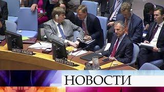 Совет Безопасности ООН отказался обсуждать принятый на Украине закон о государственном языке.