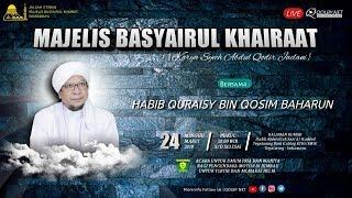 TABLIGH AKBAR MAJELIS SHALAWAT BASYAIRUL KHAIRAT   Desa Tegalurung Indramayu   24 Maret 2019