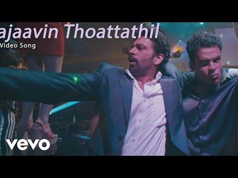 Rajaavin Thoattathil  KG Ranjith Rita