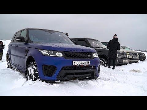 Ранге Ровер СВР в снегу (доминирует)