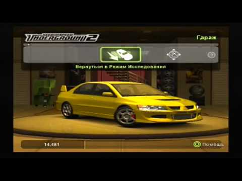 КРИПОТА ТВ играет в Need  For Speed: Underground 2 (2004) на PlayStation 2 LIVE STREAM!!!