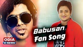Sab Ka Shaan Babusan | Tarique Aziz - A1 Fan Club | Music - Baidyanath Dash