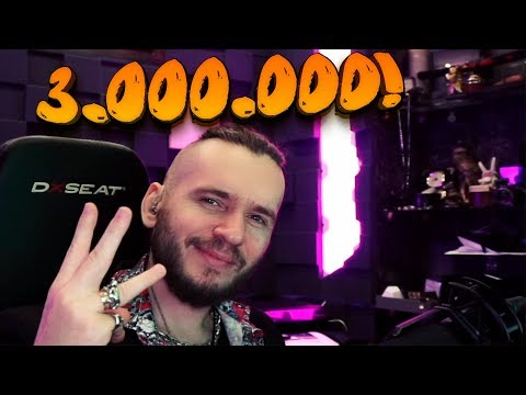 3.000.000 У ШИМОРО!
