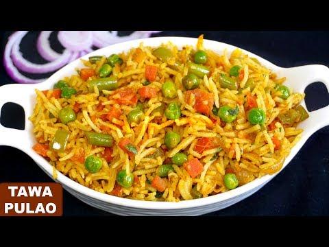 How to Make Bombay Tawa Pulao | Leftover Rice Recipe | CookWithNisha