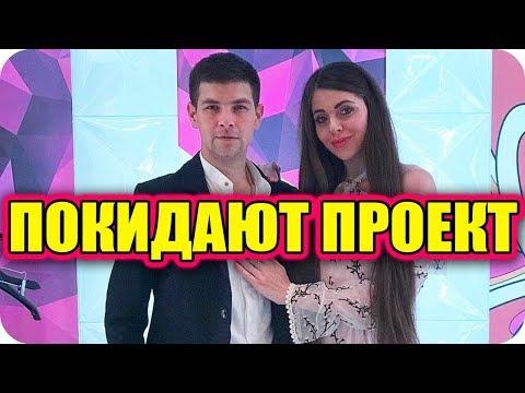 ДОМ 2 СВЕЖИЕ НОВОСТИ раньше эфира! 16 сентября 2018 (16.09.2018)