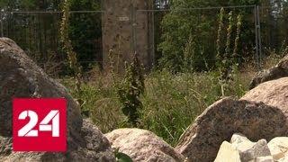 """""""Собибор"""" в Варшаве: зрителей ждет """"жесткая и эмоциональная"""" премьера - Россия 24"""