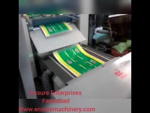 UV Coating Attachment on Offset Press