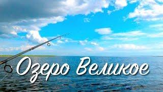 Рыбалка на озеро иловец тверская область
