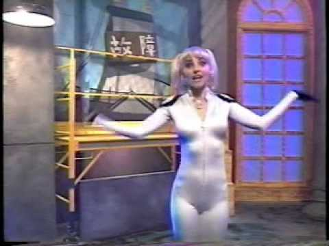 Failed Pop Singer And Voice Of Ulala From Space Channel 5 Apollo Smile Hosts