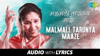 Malmali Tarunya Maaze with lyrics | मलमली   - YouTube