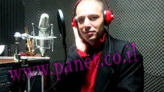 تحميل اغاني ايمن.wmv MP3