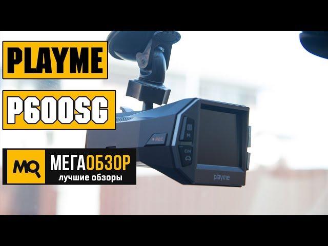 Видео PlayMe P600SG