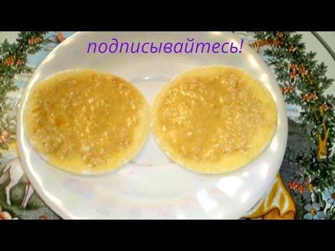 Маска мед яйцо кокосовое масло для лица