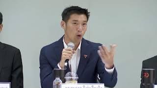 Live : เสวนาทิศทางการเมืองไทยภายใต้รัฐบาลใหม่ การเมืองของความหวัง หรือจุดเริ่มต้นของวิกฤตครั้งใหม่