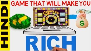 THE GAME THAT WILL MAKE YOU RICH (HINDI) | HOW TO PLAY CASHFLOW
