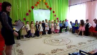 Утреник в детском саду!Праздник 8марта.Часть1