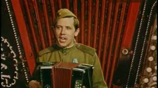 Военные сороковые. Антология советской песни (1975)