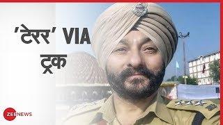 NIA का खुलासा: कश्मीर में टेरर वाया ट्रक | Big News | Latest Hindi News | Zee News