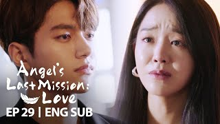 drama about is love sub indo ep 29 - TH-Clip