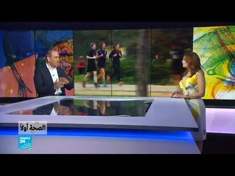 العرب اليوم - شاهد: نصائح طبية تكشف فوائد الركض وأضراره على آلام الركبة