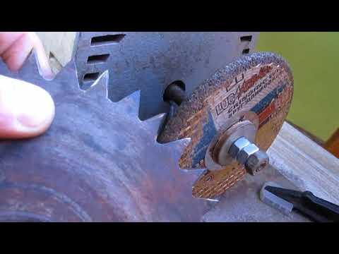 Как быстро заточить старый пильный диск по дереву, для дисковой и циркулярной пилы.