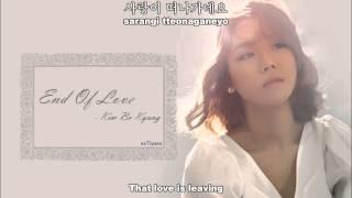 Kim Bo Kyung - End of Love [English Sub+Romanization+Hangul]