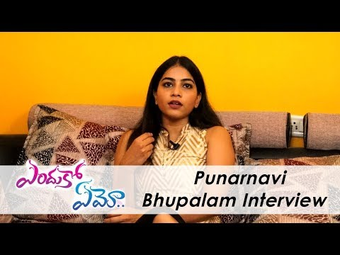 punarnavi-bhupalam-interview-about-endhuko-emo