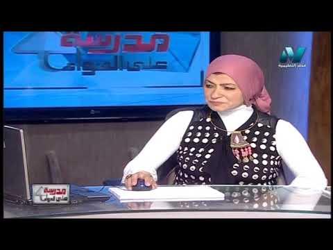 لغة أسبانية 1 ثانوي ( مراجعة ليلة امتحان الدور الثاني ) أ نجلاء أبو الحسن 22-07-2019
